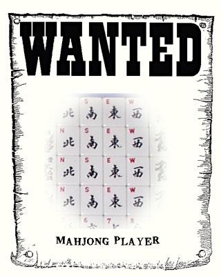 mahjongplayer