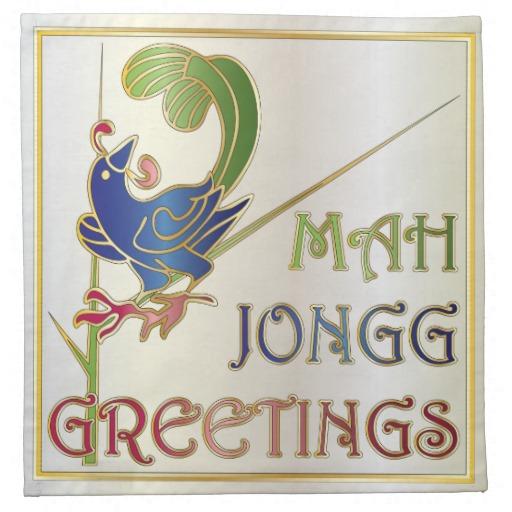 mah_jongg_christmas_one_bam_napkins-r8b3501182bb543f4bac2ef8ad0be3847_2cfjc_8byvr_512