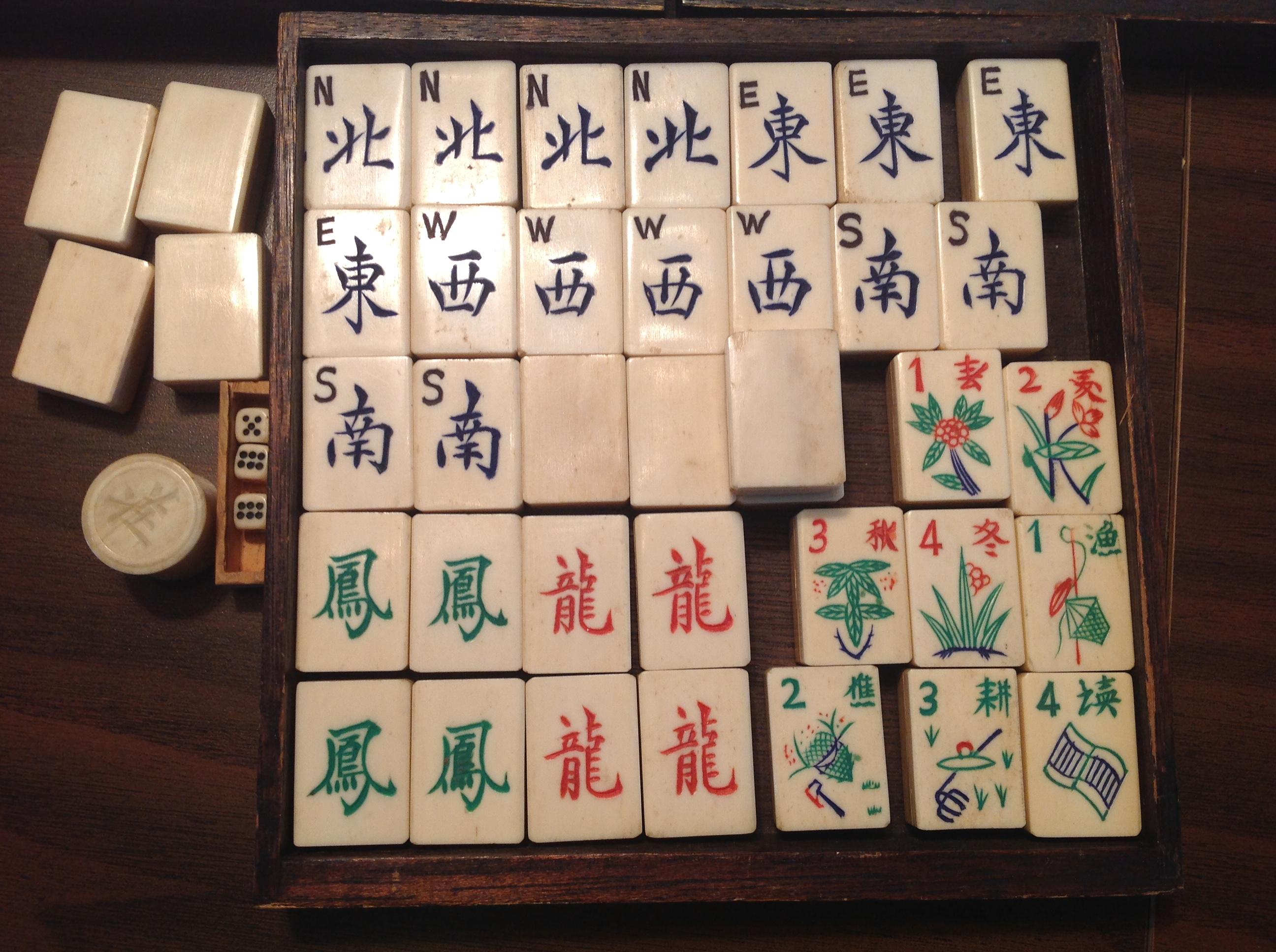 maggi mahjong